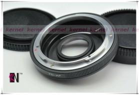 mount FD-sony/Minolta AF(glass)