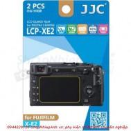 Dán bảo vệ màn hình camera bằng Film cao cấp