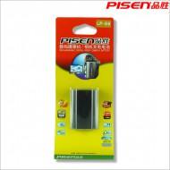 Pin Pisen canon LP-E6