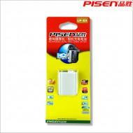 Pin Pisen canon LP-E5