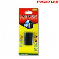 Pin Pisen Sony FM500H