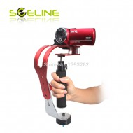 Steadycam stabilizer Commlite mini