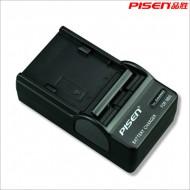 Sạc Pisen Canon /Nikon/ Sony/ Pentax/Fujifilm