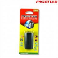 Pin Pisen sony F970