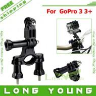 GP02 Bike handlebar with adjustable