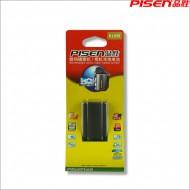 Pin Pisen Pentax D-Li109