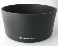 Hood for nikon HB-7 (80-200f2.8)