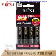 Combo pin sạc Fujitsu FCT344AC siêu tốc
