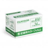 Fujifilm Fujicolor nội địa nhật ISO 200 24 exp date 2022