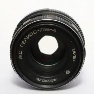 Helios 77M-4 50f1.8 MC