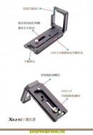 Khung thép L bracket lite for Sony A6300 A6400 A6500 A6100 A6000