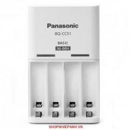 Máy sạc pin Panasonic Eneloop BQ-CC51C