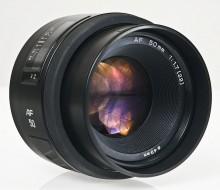 Minolta AF 50f1.7 RS version