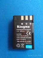 Pin Kingma nikon EN-EL9