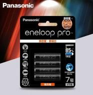 Pin sạc Eneloop AAA Pro (950mah)