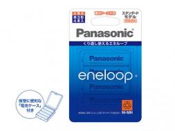 Pin sạc Panasonic Eneloop AA hàng nội địa Nhật