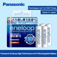 Pin sạc Panasonic Eneloop AAA hàng nội địa Nhật