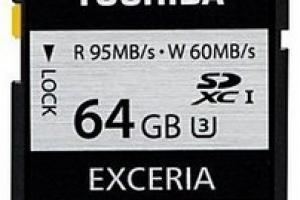 SDXC Toshiba 64G Exceria 95mb/S