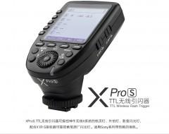 Trigger GODOX Xpro S For Sony
